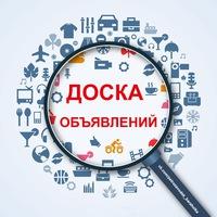 petrozavodsk_baraholka