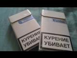 Видеоролик про курение