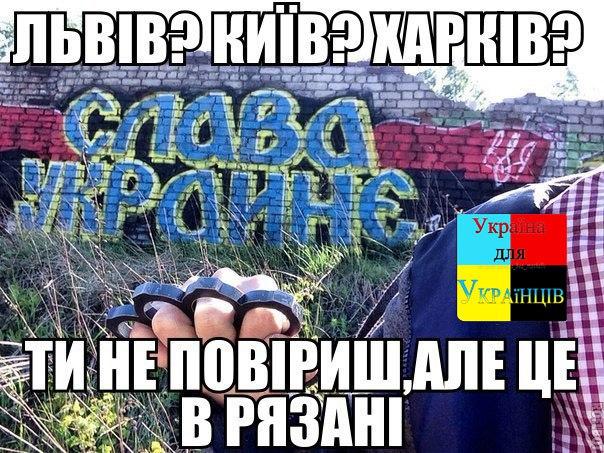 """Неизвестные обстреляли окна офиса """"Свободы"""" в Виннице - Цензор.НЕТ 3305"""