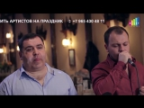 Песня из кинофильма «Офицеры»! Я.Сумишевский и Герман Гусев. 30.11.2015.