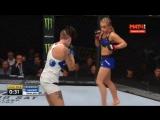 Paige van Zant vs Bec Rawlings MMA