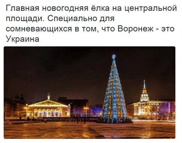 В Госдуме отреагировали на продление Черногорией санкций против оккупированного Крыма: Событие не имеет никакого значения - Цензор.НЕТ 1015