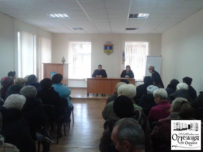 У Цюрупинську відбулося засідання голів вуличних та будинкових комітетів