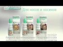 Реклама Називин - Для носов и носиков (2015)