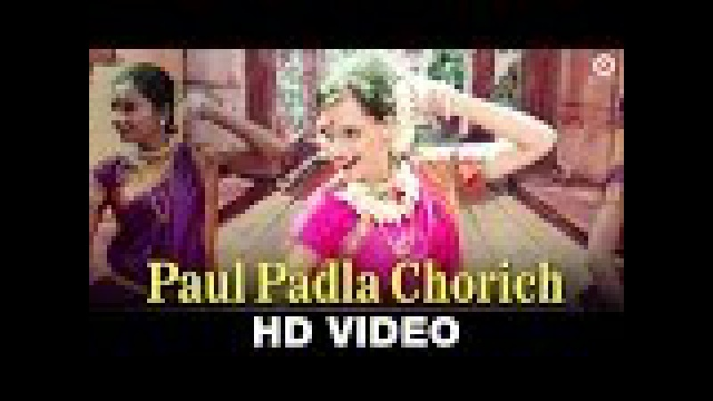Paul Padla Chorich Jalsa Girija Joshi Ashutosh S Raaj Nikhil Wairagar