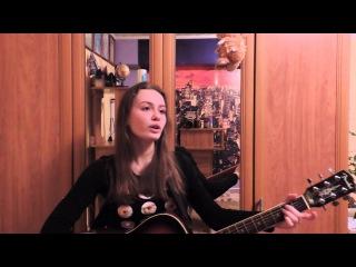 Мельница Сонный рыцарь cover Песня под гитару в исполнении красивой девушки