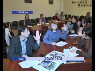 Чи матиме Охтирка вулицю ім.М.Новосельського?