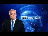 Вести недели с Дмитрием Киселевым от 21.02.16. Полный вечерний выпуск (в HD)