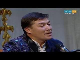 Керемет Айтыс Айбек Қалиев Бекарыс Шойбеков қара мысық HD