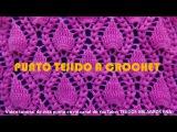 Punto Crochet Hojitas en relieve con Espigas para cobijas y colchitas de Bebe