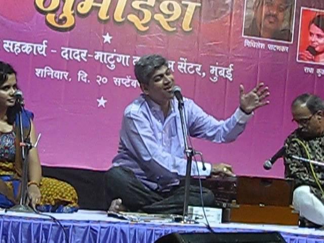 Asar usko jara nahi hota-Mithilesh Patankar in Gazal programme Numaish at Nagpur SAPTAK 2