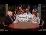 Украина пытается пролезть в Евросоюз частями