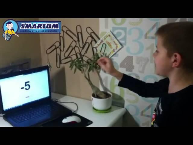 Результат ментальной арифметики ✔ успехи Макса после 6 недель занятий