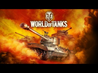 Смешные моменты из World of Tanks/Funny moments from World of Tanks