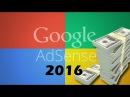 Google Adsense 2016 | Hướng dẫn liên kết nhiều kênh youtube vào 1 tài khoản adsense