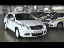 День таксиста в первой таксомоторной компании Ваше такси 500-002