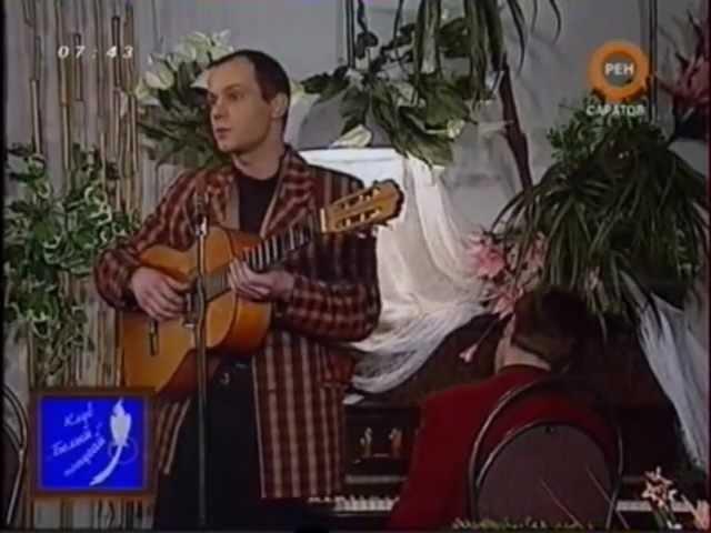 Несчастный случай - Мурка ( Белый попугай 1994)