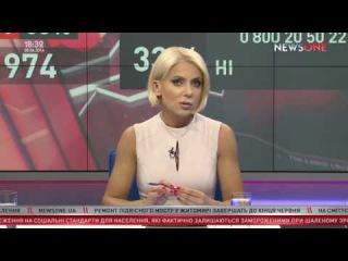 Поддерживаете ли вы позицию Савченко? Чумак и Попов в