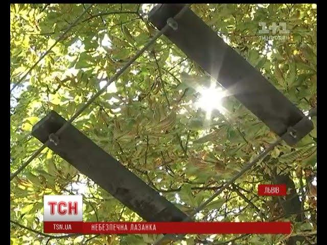 У Львові розвага на мотузковому атракціоні закінчилась шпиталізацією для 12-річного хлопчика