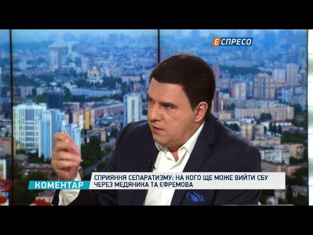 Іванов: ГПУ може знищити опоблок та його злочинців за лічені дні