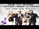 Ace Of Base Feat Offer Nissim &amp Maya - All That She Wants(D-VIBE Mashup)