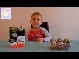 Киндер яйца Кунгфу Панда 3 Киндер Сюрприз игрушки открываем сюрпризы Kinder Surprise Kung Fu Panda 3
