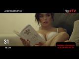 Серебро - Kiss (Europa Plus TV Belarus, 16.02.2015)