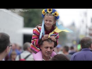 Хода нескорених 2016. 24 августа-день независимости Украины!