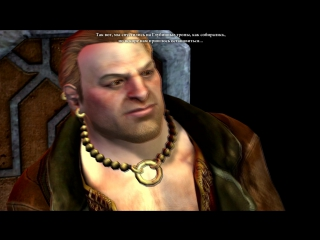 Varric & Cassandra's Dialogue (Dragon Age II)