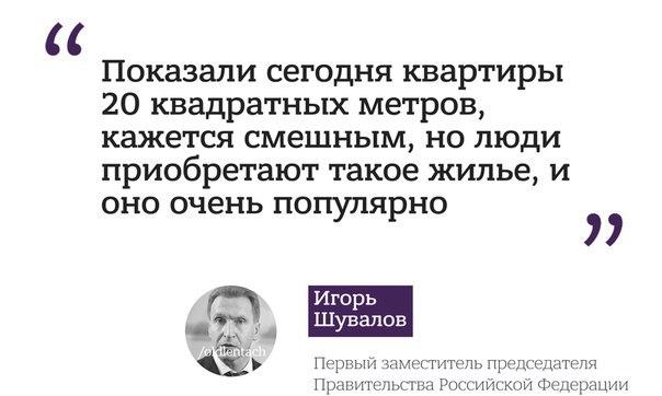 Оккупанты из ФСБ в Керчи провели обыск у украинской волонтерки Ващенко - Цензор.НЕТ 7136