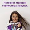 """Интернет-магазин одежды """"Лебуто"""""""