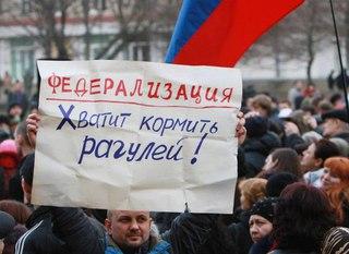 Пятерым жителям Донетчины объявлено подозрение в участии в НВФ, - Аброськин - Цензор.НЕТ 4404