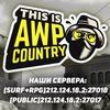 [RU] AWP COUNTRY