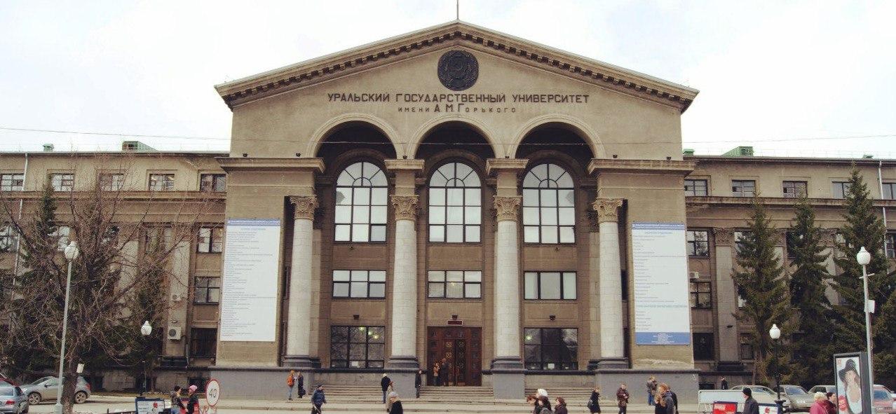 В главном университете Урала становится больше студентов-иностранцев
