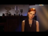 Битва Экстрасенсов 16 сезон 17 выпуск / 23.01.2016
