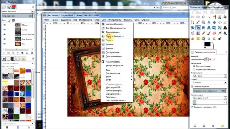 Рисуем винтажный фон в Gimp Работа с тестурами параметрами наложения и фильтрами