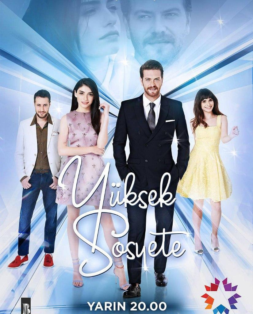 Кадры из фильма смотреть онлайн любовь моей жизни турецкий сериал