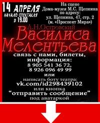 Горизонт билеты в театр афиша музыкального театра в ростове на июль