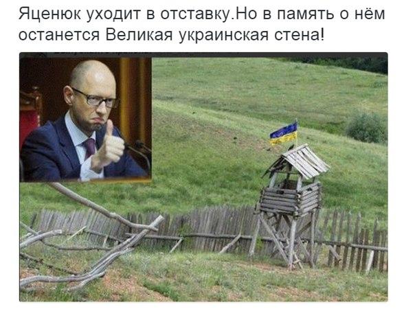 """""""Это правительство достигло многого"""": Президент ЕБРР Чакрабарти о Кабмине Яценюка - Цензор.НЕТ 346"""