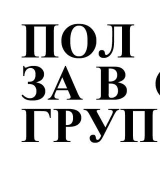 Работа в перми для студента