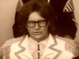 Скальды - Прелестная Виолончелистка (1972)