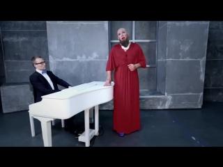 Ломовой Бэнд - Трахаюсь С Трудом.mp4