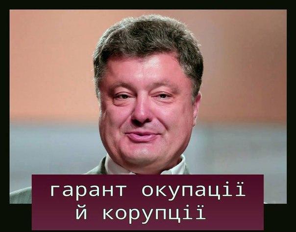 Россия активизирует использование беспилотников на Донбассе, - Минобороны Украины - Цензор.НЕТ 1299