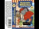 Benjamin Blümchen - 027 - Auf dem Bauernhof