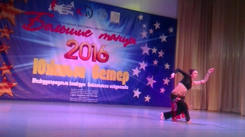 Анастасия Воробцова Трайбл Фестиваль Большие танцы