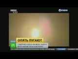 США зафиксировали запуск двух ракет в КНДР