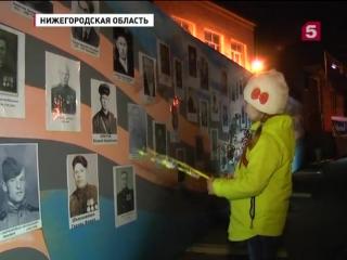 Вандалы расстреляли фотографии героев на Стене Памяти в Нижегородской области