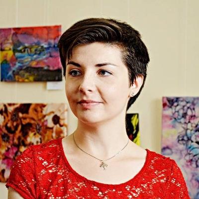 Алина Лаврук