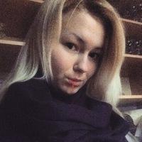 Виктория Халявина