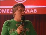 Александр Незлобин - Женские обиды